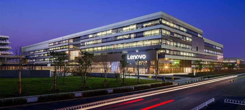 ساختمان شرکت لنوو